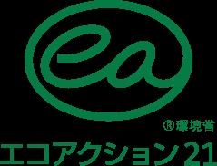 エコアクション21のシンボル
