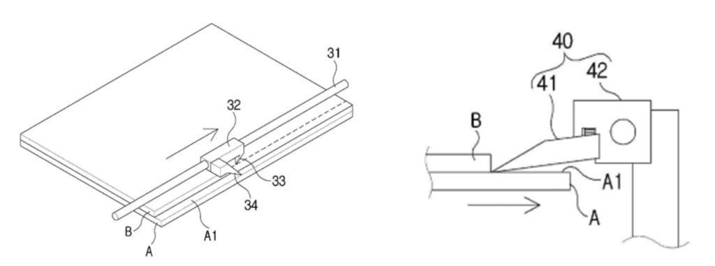 図6_Apparatus for recycling Solar panel and method thereof