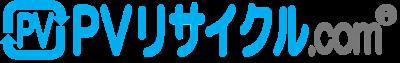PVリサイクル.com